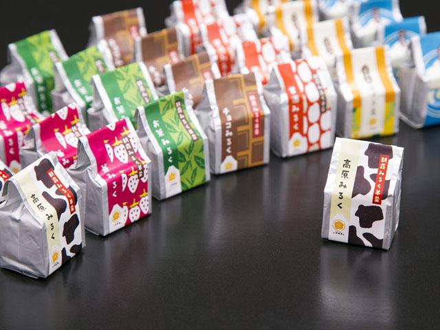 「色 ・ 味 ・ 個数」 選べる楽しさ! 新感覚 スイーツ誕生!